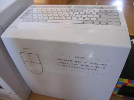 Bio_100% MUSIC CD BOX キーボード&マウス